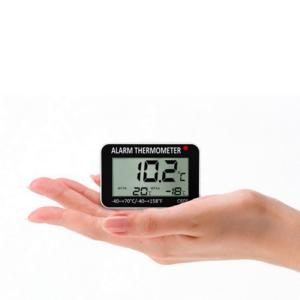 Thermometre pour cave vin